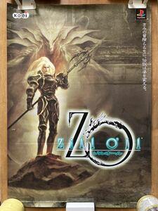 ジルオール Zill Oll B2ポスター 販促用 非売品 レア レトロ 当時物 Koei PS ゲーム ポスター 末弥純