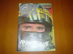 F1 グランプリ GPX グランプリエクスプレス 1998 ROUND13 ベルギーGP 通巻222号