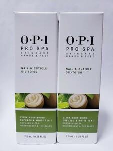 OPI プロ スパ キューティクル オイル トゥーゴー 7.5 ml x 2点 アメリカ製 新品未使用 Pro Spa To Go