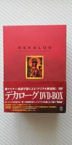 ★送料込【中古】デカローグ DVD-BOX クシシュトフ・キェシロフスキ監督作品