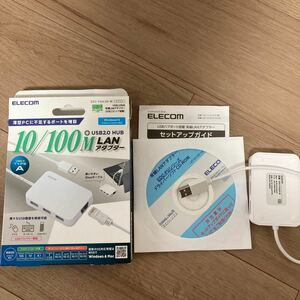 USB2.0 LANアダプター(USBハブ付き) EDC-FUA2H-W (ホワイト)