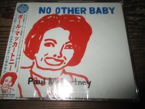 paul mccartney / no other baby (国内盤未開封送料込み!!)