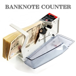* immediate payment money counter handy counter .. counter portable automatic note total number vessel with carrying case . Japanese instructions attaching *