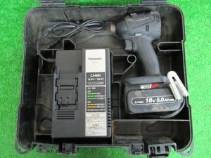 【中古品】 パナソニック/Panasonic 充電式 インパクトドライバ EZ75A7LJ2G-B k861
