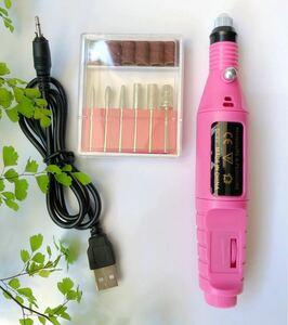 ハイパワー電動ネイルマシーン!6ビット&サンディングバンドセット/ピンク