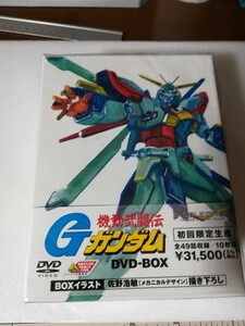 機動武闘伝 Gガンダム 初回限定生産  DVD