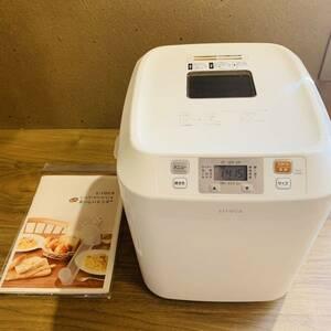 Siroca SHB-122 ホームベーカリー 調理器具 キッチン 家電 動作確認済みシロカ パン焼き器