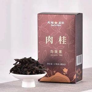 岩茶肉桂烏龍茶
