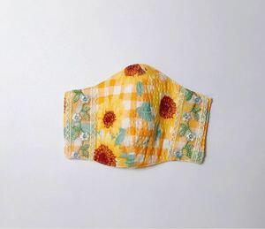 インナー カバー 向日葵1 子供用 大人用Sサイズ 接触冷感Wガーゼ使用