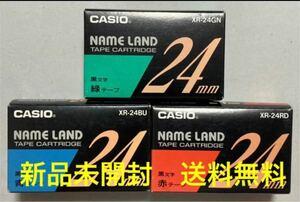 ◆新品未開封◆カシオ/ネームランド/テープ/24ミリ/赤・青・緑の黒文字