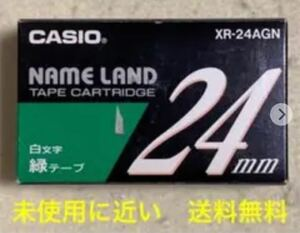 ◆未使用に近い◆カシオ/ネームランド/テープ/24ミリ/白字緑テープ