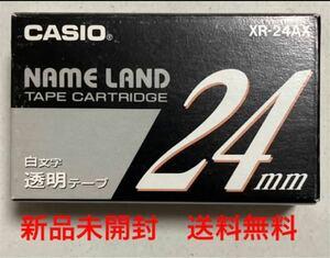 ◆新品未開封◆カシオ/ネームランド/テープ/24ミリ/透明の白文字
