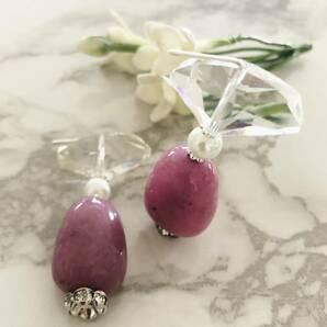 ピンク パープル 紫 香水瓶 クリスタルガラス チャーム イヤリング・ピアス 水晶 パール
