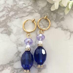 ブルー 青 水色 香水瓶 クリスタルガラス チャーム イヤリング・ピアス 水晶 パール