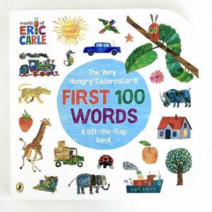 エリックカール 洋書 しかけ絵本 フリップ 英語絵本 100 はらぺこあおむし Eric Carle 英単語