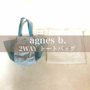 agnes b. アニエスベー 2WAY バッグ