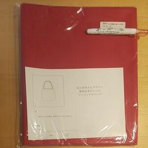 CHECK&STRIPE 力織機で織った帆布 レシピ付き 赤  0.8m