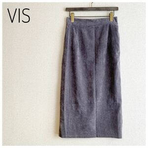 【VIS】ロングスカート タイトスカート コードゥロイ グレー