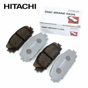 HH007Z ステップ ワゴン スパーダ RF8 日立製 ブレーキパッド リア ホンダ ディスクパッド HITACHI ディスクパット