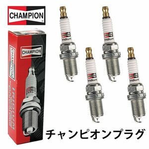 9007 コスモ CD2VC CHAMPION チャンピオン イリジウム プラグ 4本 マツダ FEDK18*110