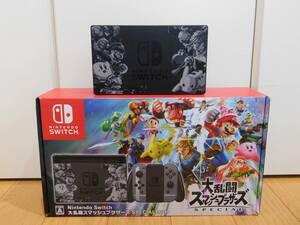 Nintendo Switch★大乱闘スマッシュブラザーズspecialセットのドック(任天堂純正)と外箱 ※その他は付属致しません