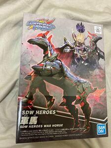 送安 即決 SDW HEROES 軍馬 SDガンダムワールド ヒーローズ SDガンダム ガンプラ ガンダム プラモデル BB戦士 馬