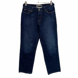 トミーヒルフィガー tommy hilfiger デニム パンツ ジーンズ ジーパン denim pants jeans ワンポイント刺繍ロゴ YP1456 AY