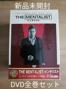 新品未開封★THE MENTALIST メンタリスト シーズン1-7 DVD 全巻セット 〈36枚組〉