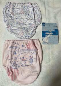 07 サンリオキャラ「シナモロール 」女児ショーツ サイズ130 2枚組 新品・未使用 シナモン 匿名配送 送料無料 パンツ 下着 肌着