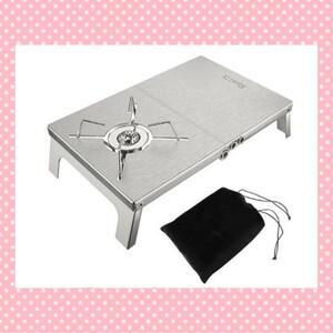 遮熱テーブル 遮熱板  折り畳み  ステンレス製  二つ折り コンパクト