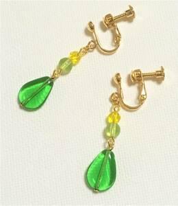 ◆ ◆ MIKAA ◆ ◆ Earrings [E00266]
