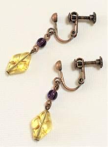 ◆ ◆ MIKAA ◆ ◆ Earring [E-MIR3]