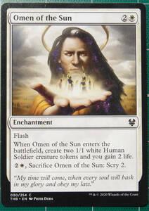 MTG マジック・ザ・ギャザリング 太陽の神のお告げ (コモン) テーロス還魂記 英語版 1枚 同梱可
