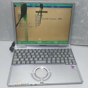 JUNK ノートPC 液晶ワレ 12.1型 TFT液晶 HDD&ACアダプタ無 WIFI Panasonic LeT's note CF-T2AW1AXS PentiumM 900MHz 256MB WindowsXP Pro
