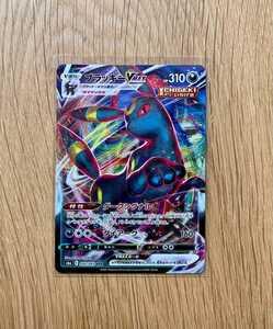 ポケモンカード ブラッキー VMAX RRR s6a イーブイヒーローズ ポケモンカードゲーム