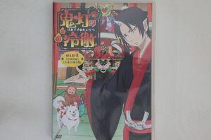 DVD Anime, 鬼灯の冷徹 Oad4 KDS0340 KODANSHA /00110