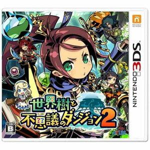 世界樹と不思議のダンジョン2 通常版 3DS 任天堂 新品未開封 ゲームソフト 送料無料 迅速発送 ポイント消化