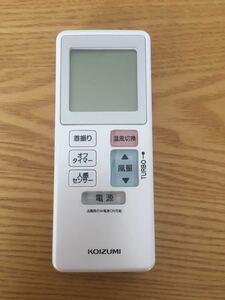 コイズミ タワーファン 用 リモコン KOIZUMI KHF-02