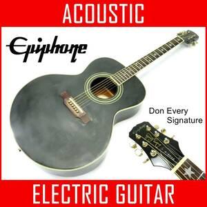 ★音出しOK Epiphone エピフォン SQ180 Don Every エレアコ 新品弦 ピックアップ追加 アコースティック ギター アコギ GIBSON ギブソン傘下