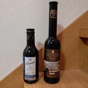 ワイン2本セット(スペイン赤、カナダ白)