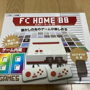 FC用ゲーム互換機 FC HOME 88 懐かし