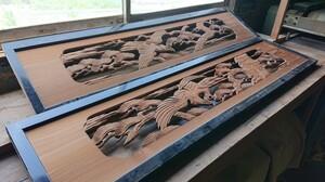 和風 木製 彫刻欄間 木彫刻 レリーフ 2枚