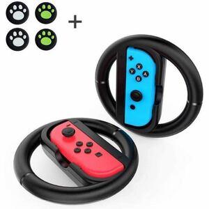 Joy-Conハンドル Nintendo Switch Joy-Con マリオカー