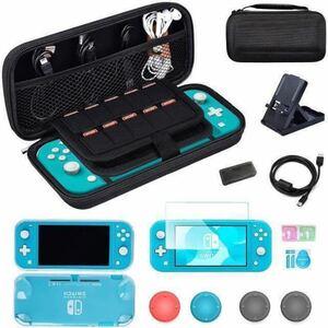 Nintendo Switch Lite ケース 7in1セット ニンテンドースイッチライト専用バッグ【収納ケース*1+折りた