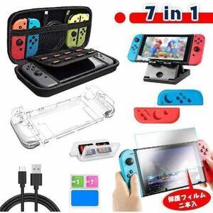 Nintendo Switch 任天堂スイッチ ニンテンドースイッチ