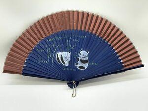 【扇・扇子】和装小物 粋な所作『短地布扇子 パンダ図』21㎝ 上品おてがる布扇子 寿扇 K1126J92