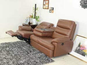 展示品 3人掛けソファー本革 電動リクライニングソファー 20万 ブラウン 461MLY 3P OM447