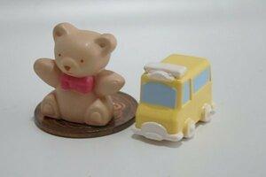 ★R354☆シルバニアファミリー 小物 赤ちゃんおもちゃ くま・車☆ミニチュア ドールハウス
