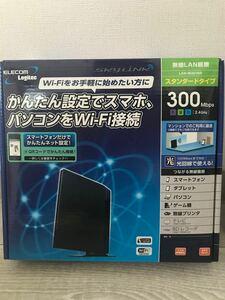 Logitec 無線LAN親機