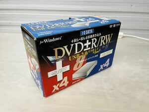 USB 2.0/1.1対応 DV外付型 DVDデュアルドライブ